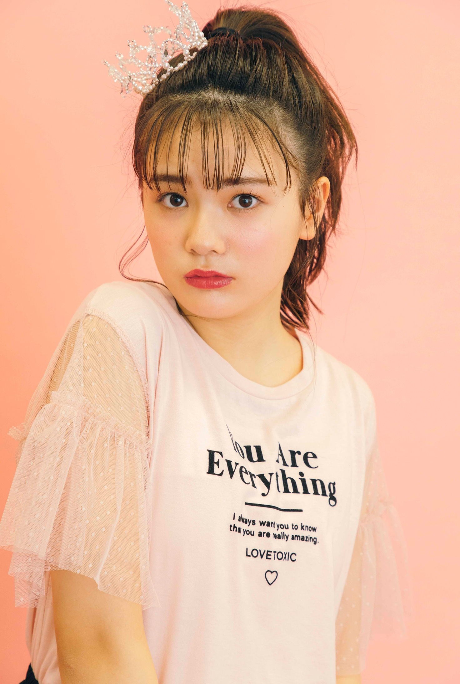 NARUMIYA ONLINE|ナルミヤ オンラインの公式通販サイトニコラ5月号掲載
