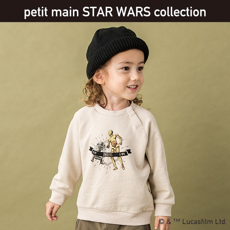 PM STAR WARS
