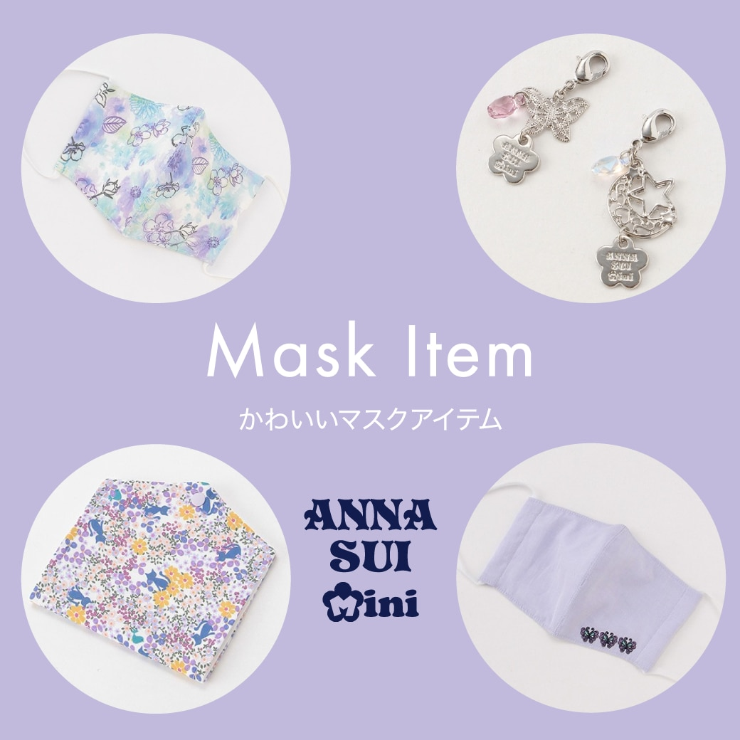AS mask