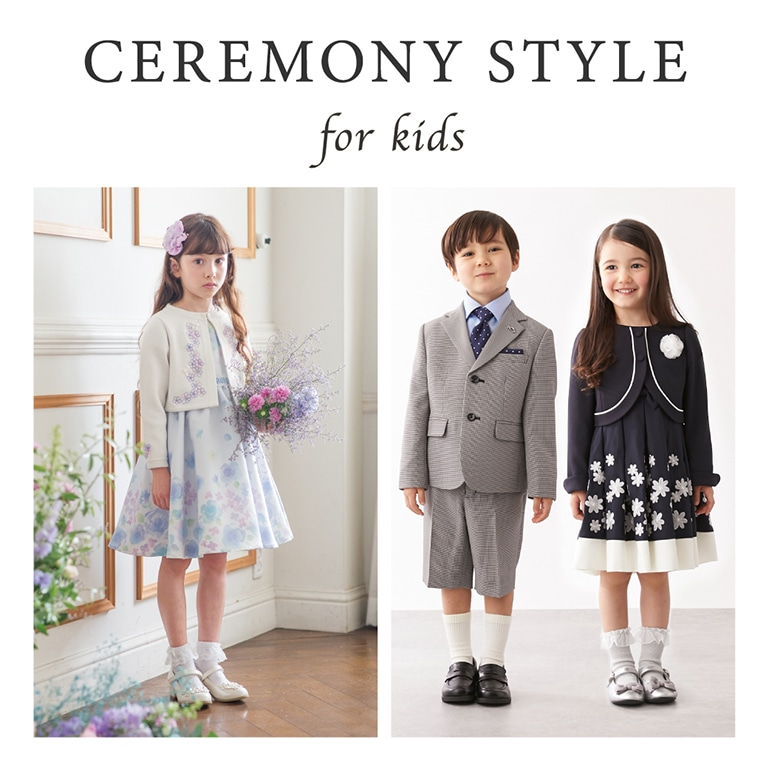 ceremony style for kids