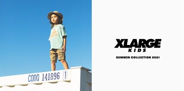 XLページ