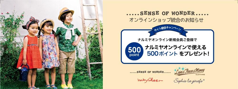 500円クーポンプレゼント
