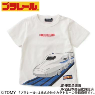 【プラレールコラボ】 新幹線プリントTシャツ