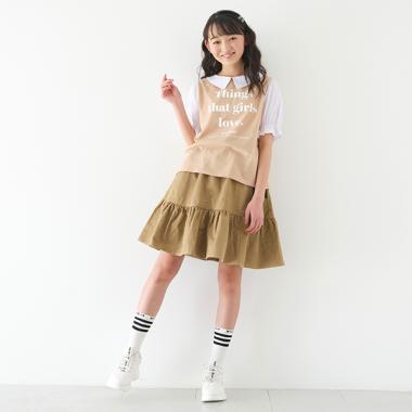 ロゴベルトつき裾フレアスカート