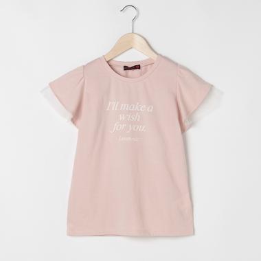 フリルチュール半袖Tシャツ
