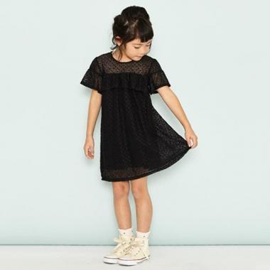 Ruffles with lace dress