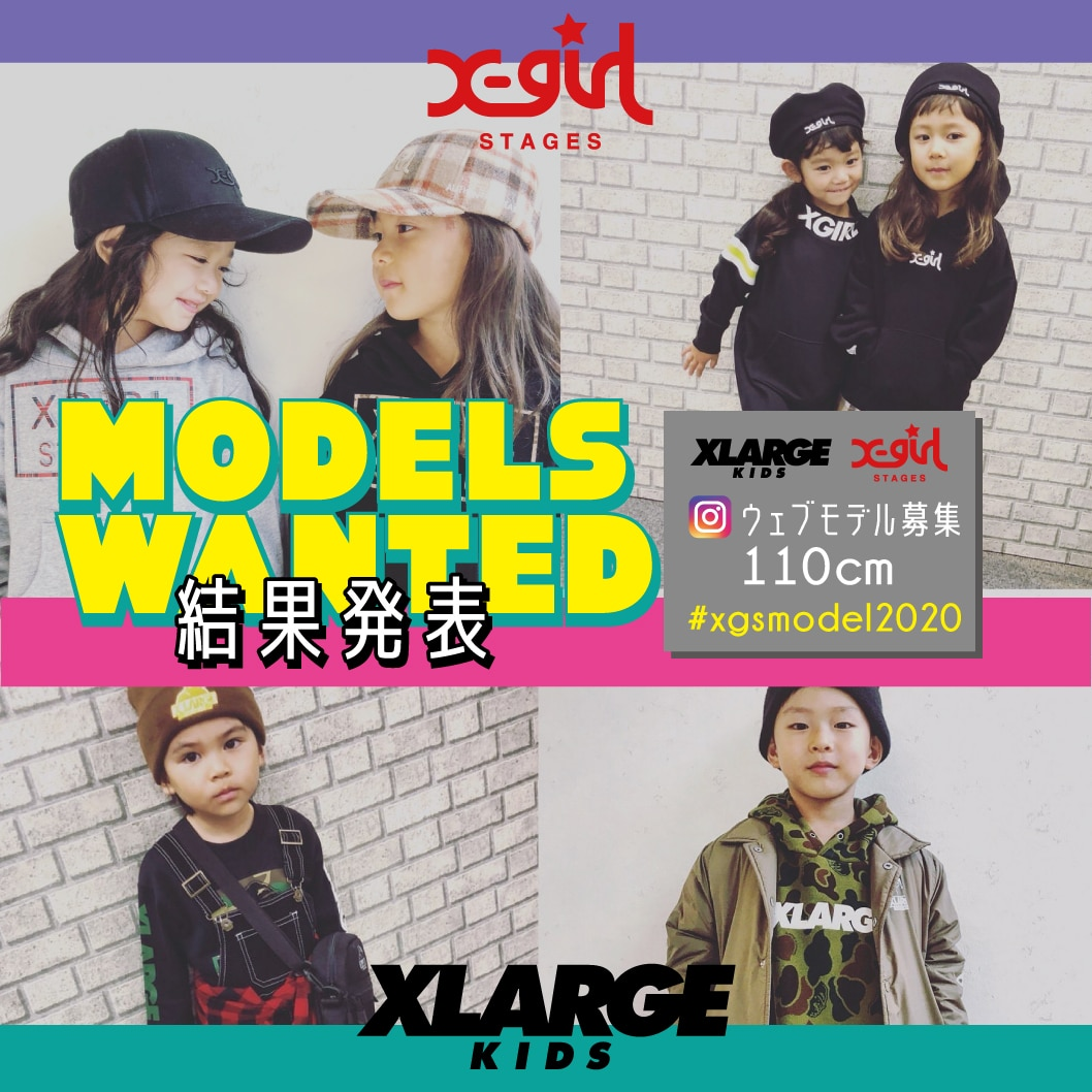 X-girl Stages XLARGE KIDS【110cm webモデル発表】