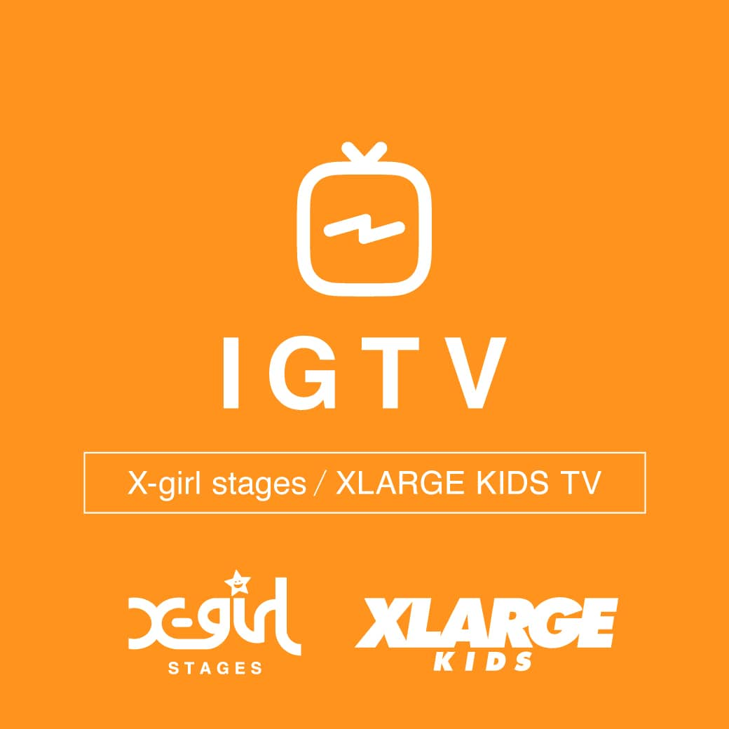 X-girl stages /XLARGE KIDS TV  インスタグラム IGTVで新作をご紹介します。