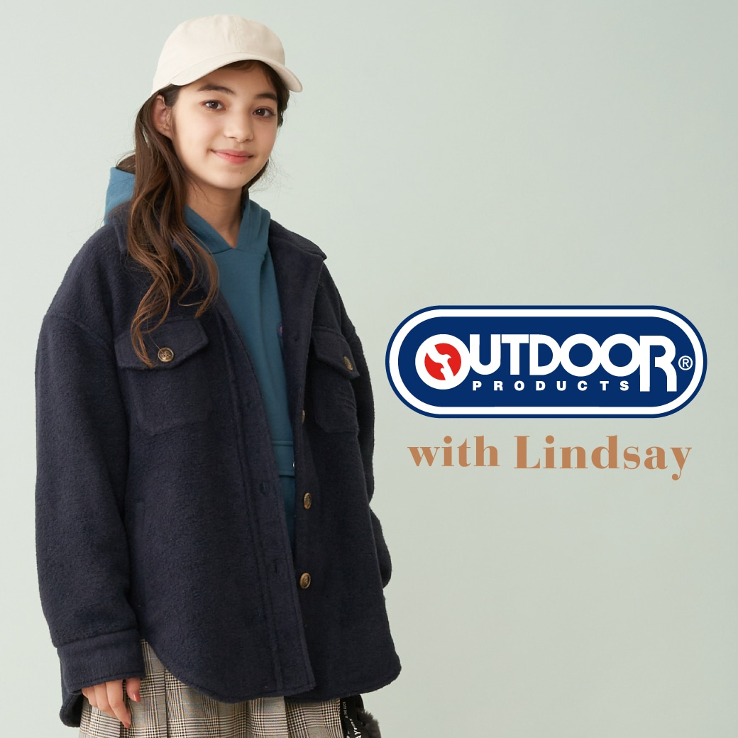 Lindsay OUTDOOR PRODUCTS コラボアイテム